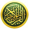 Urdu Quran Translation Only & Live Azan and Prayer