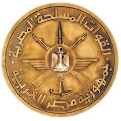 وزارة الدفاع المصرية
