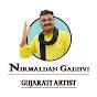 Download Mp3 Dikri vhal no dariyo.. Kalja kero katko Nirmaldan gadhvi.. Gujarati dayro mo.9898331769...