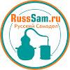 RussSam