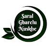 Saral Gharelu Nuskhe