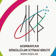 Azerbaijan Volunteers' PU