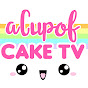 acupofcaketv Youtube Channel