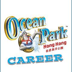 Ocean Park Careers HK