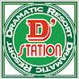 東京・神奈川・千葉ディステーションチャンネル【東京・神奈川・千葉D'stationチャンネル】