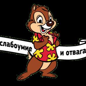 Pavel Vlasov