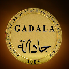 GADALA SPECIALISED CENTRE OF TEACHING TRADITIONAL ORIENTAL BELLY DANCE IN ATHENS GREECE
