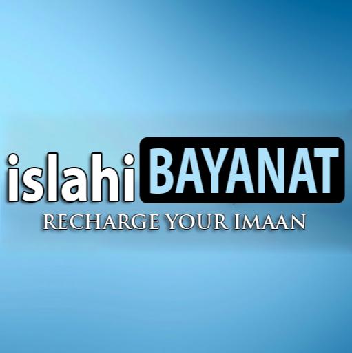Islahi Bayanat video