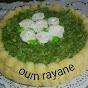 Oum Rayane