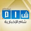 homs live