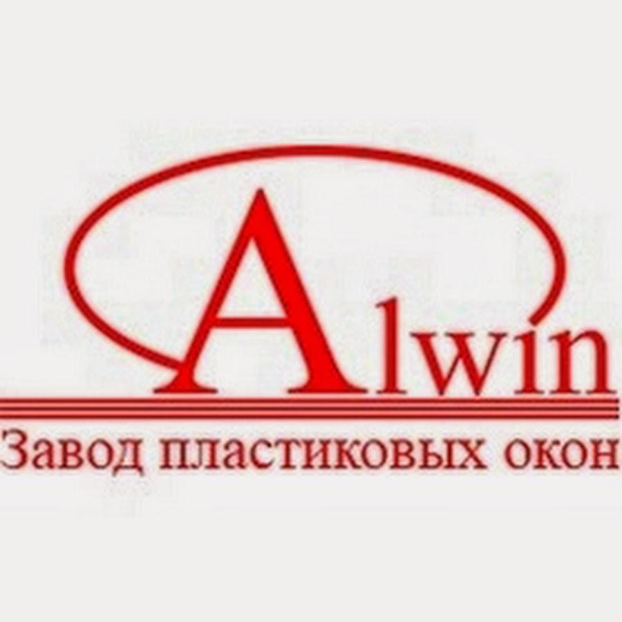 Алвин