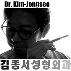 KimJongseo plasticsurgeon