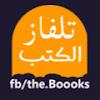 Books TV