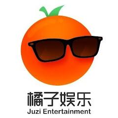 橘子娛樂官方頻道 Juzi Entertainment Official Channel