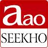 AaoSeekho