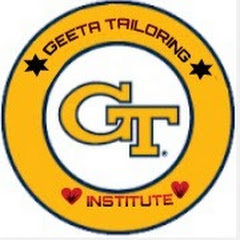 Geeta ladies tailor (geeta-ladies-tailor)