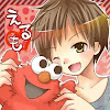 Elmo Nitoushin