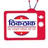ThikThak TV