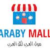 Araby Mall |مول العرب