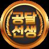 Dynamic Bong_다이나믹봉
