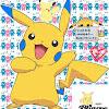 Pikachu Ketchumz