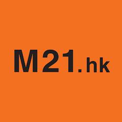 M21媒體空間