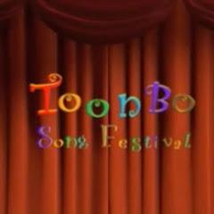 Toonbo star