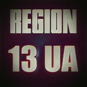 region 13 ua