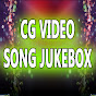 Chhattisgarhi Song Cg Video Song Jukebox video