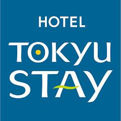 東急ステイ公式チャンネル(Tokyu Stay Official Channel)