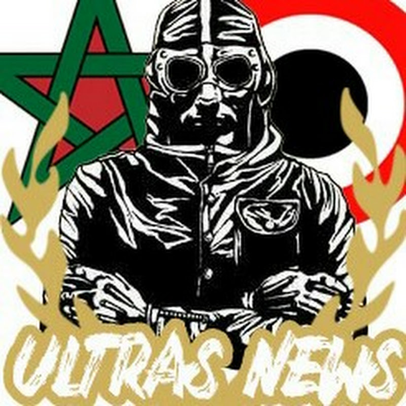 music ultras maroc mp3