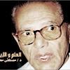 Mostafa MahmoudTV
