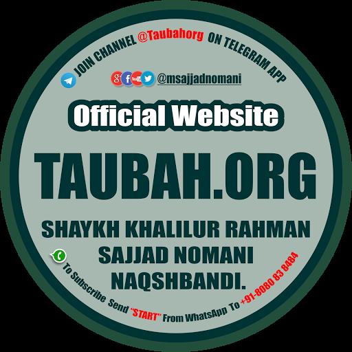 Maulana Khalilur Rahman Sajjad Nomani Official Channel video