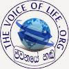 The Voice of Life - Sinhala Christian Radio