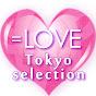 二 LOVE Tokyo Selection 別館 の動画、YouTube動画。