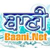 Baani.Net