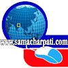 samacharpati.com