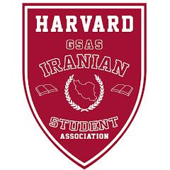 Harvard GSAS Iranian Student Association