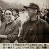 Ichiro KASAI