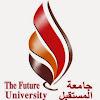 Future University  In Sudan