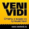 VeniVidiRu
