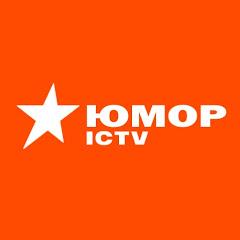 ДИЗЕЛЬ ШОУ - ЮМОР ICTV - Официальный канал