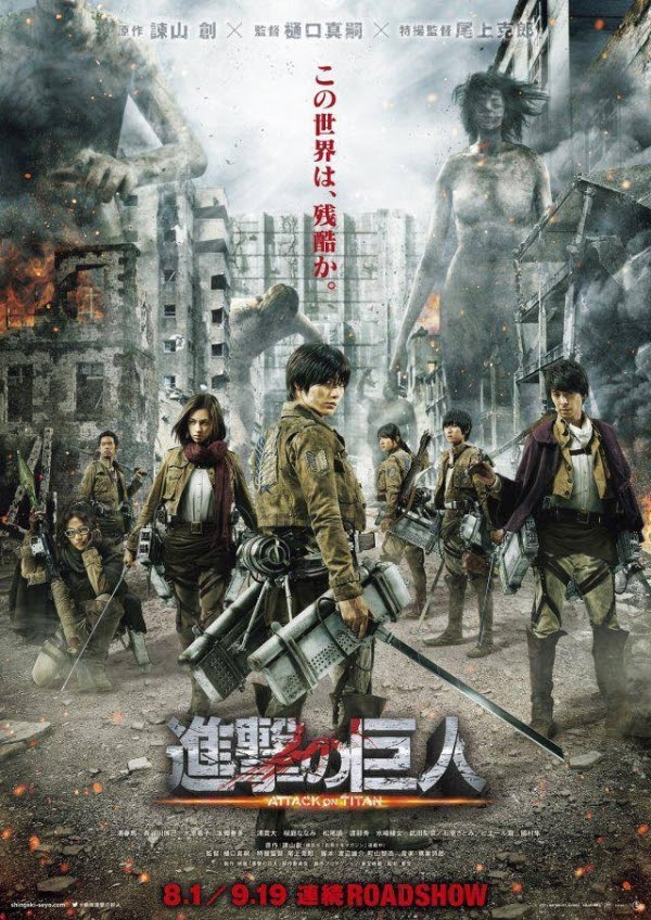 Đại Chiến Titan Người Thật 2 -Attack on Titan Live Action 2 - Attack on Titan: End of the World (Live-action Part 2) (2015) VietSub