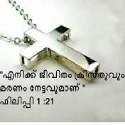 Christian Karaoke Malayalam