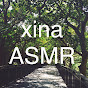 xina ASMR