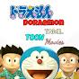 Doraemon Tamil Toon Movies Dtt video
