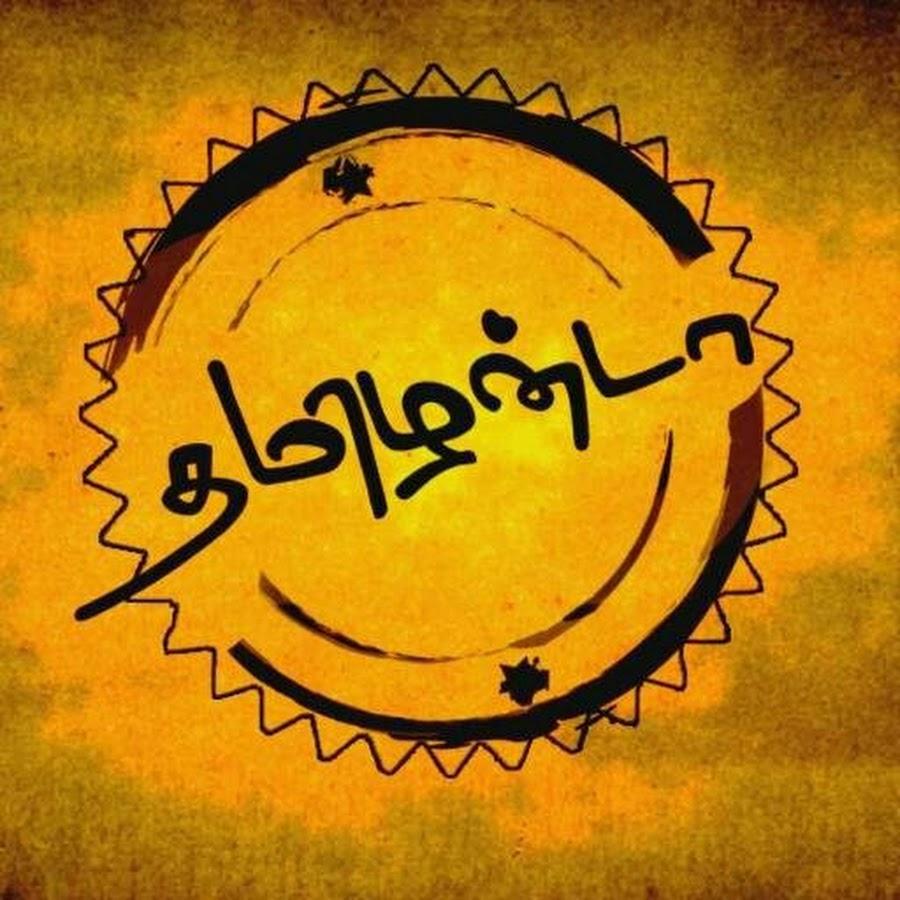 Tamil Likers