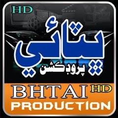 Bhitai Production