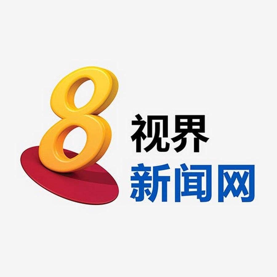 新加坡8頻道(Mobile)直播,新加坡8頻道(Mobile)網路電視,新加坡8頻道(Mobile)線上看