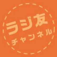 株式会社ノワ